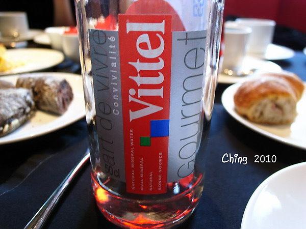 Vittle 水
