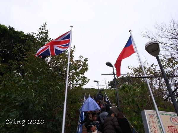 英國領事館