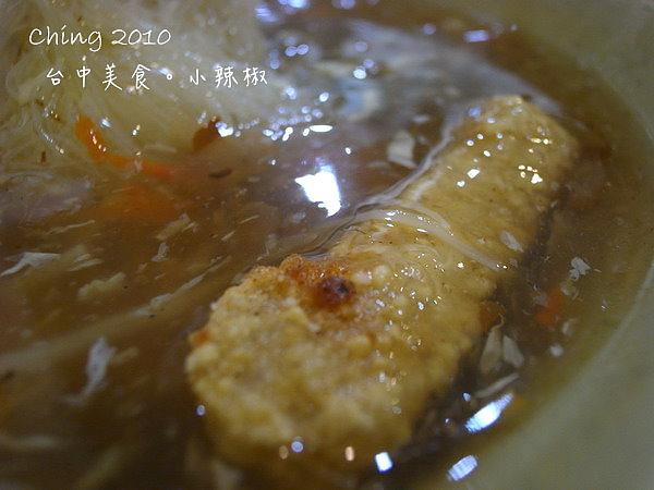 土魠魚米粉