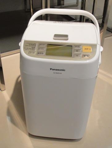 DSC09000