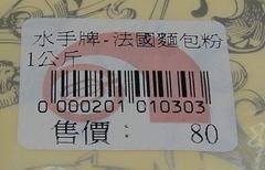 DSC09598