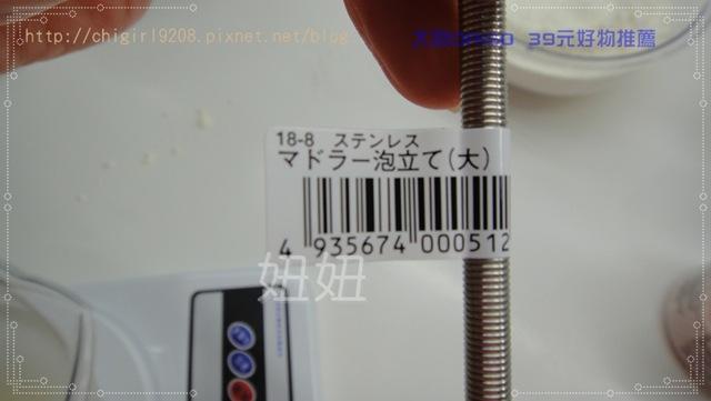 bk-DSC06654