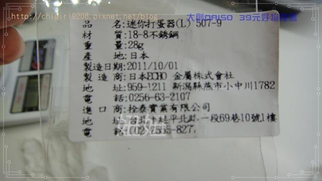 bk-DSC06672