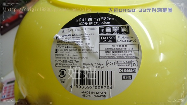 bk-DSC06687