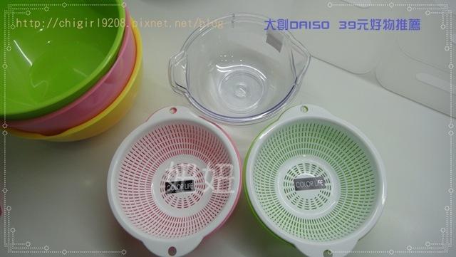 bk-DSC06693