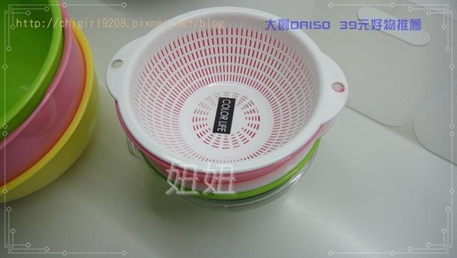 bk-DSC06695