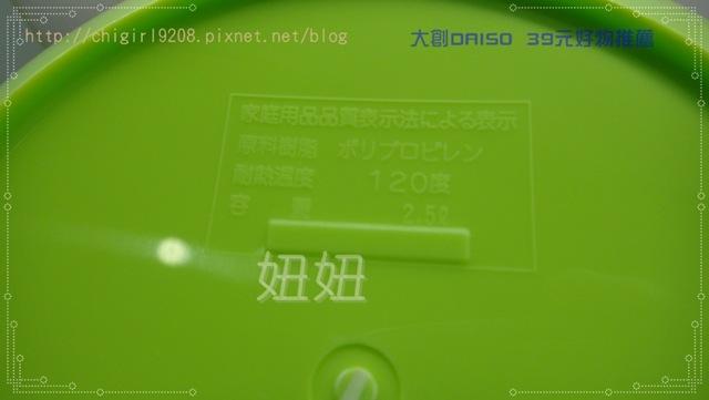 bk-DSC06757