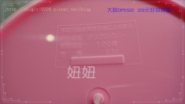 bk-DSC06758