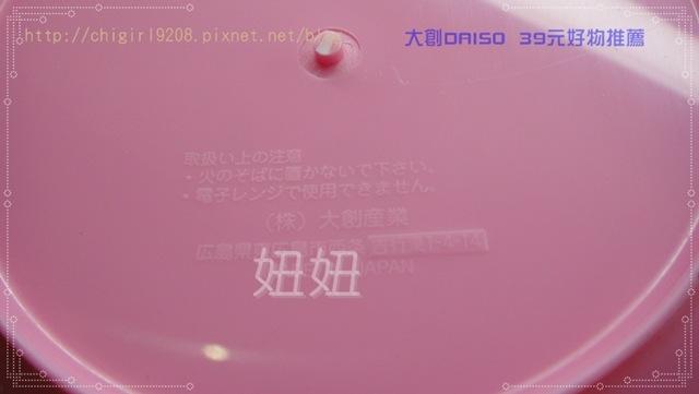 bk-DSC06759
