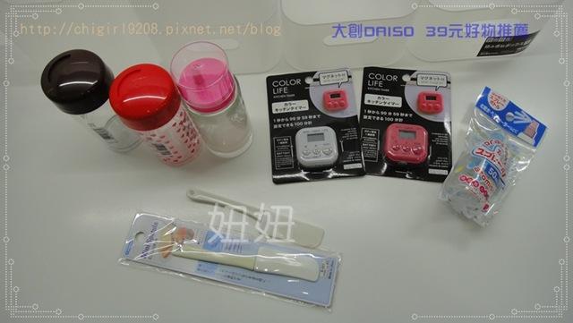 bk-DSC06701