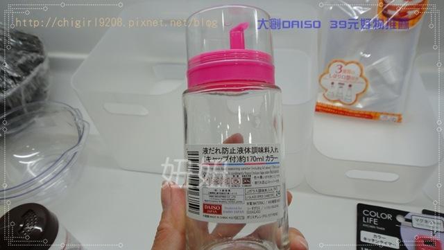 bk-DSC06715