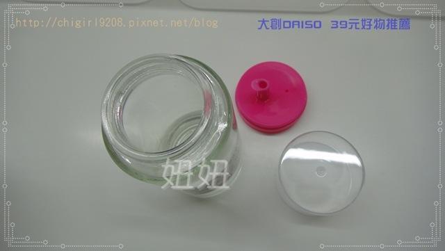 bk-DSC06720