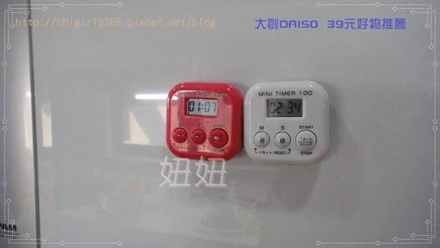 bk-DSC06728