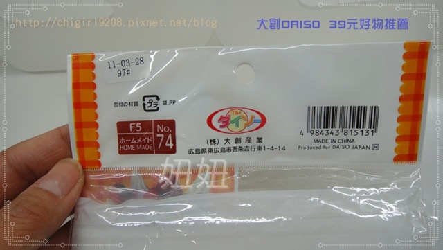 bk-DSC06737