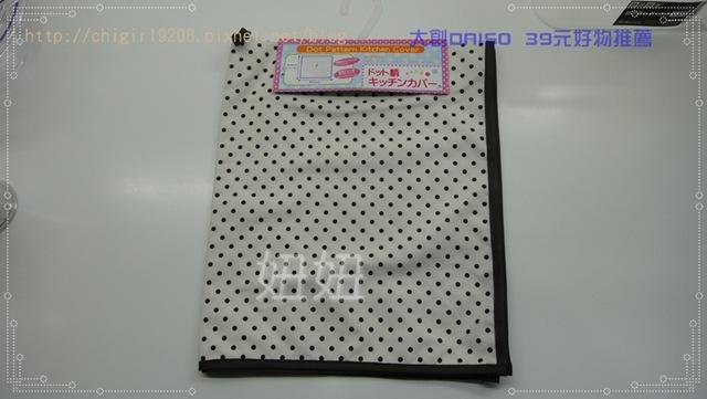bk-DSC06746