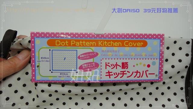 bk-DSC06748