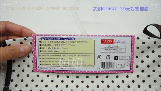 bk-DSC06750