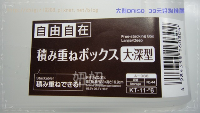 bk-DSC06741
