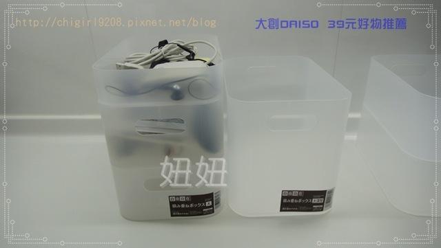 bk-DSC06762