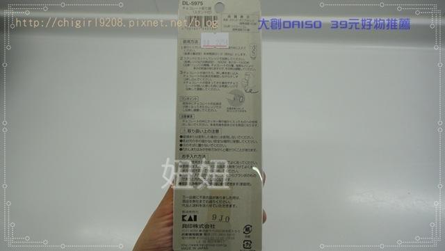 bk-DSC06777