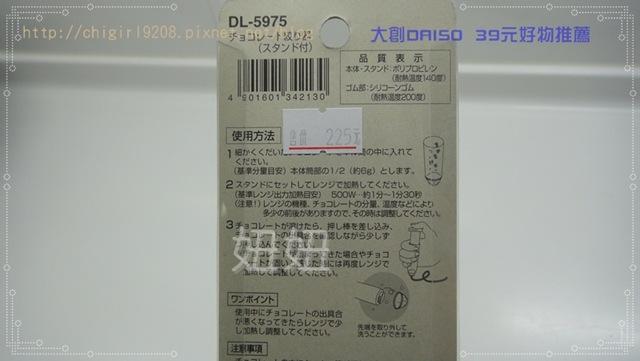 bk-DSC06778