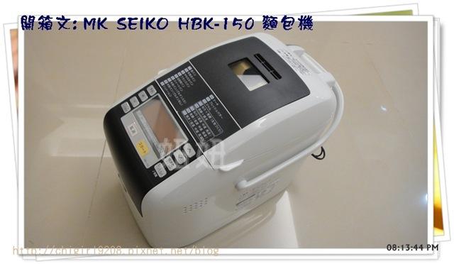bk-DSC07830