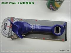 bk-DSC00313
