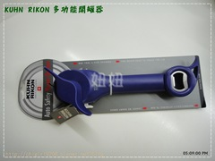 bk-DSC00314