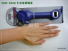 bk-DSC00315