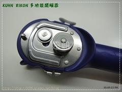 bk-DSC00316