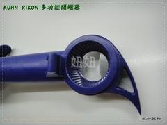 bk-DSC00317