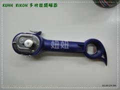 bk-DSC00318