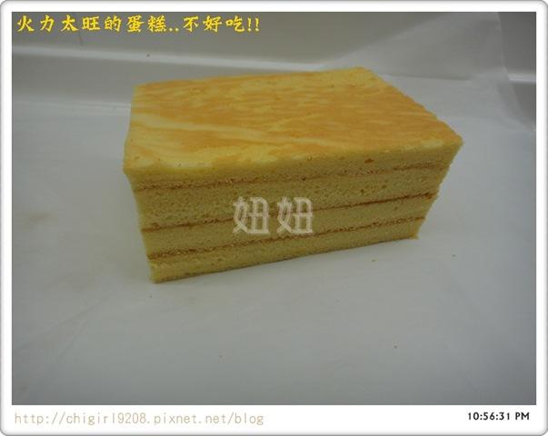 bk-DSC03953