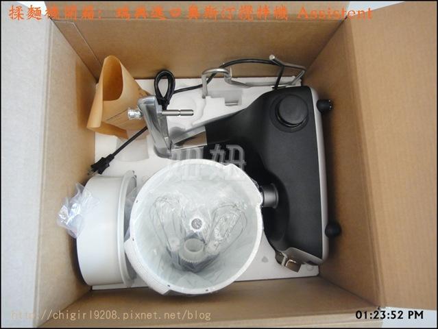 bk-DSC03936