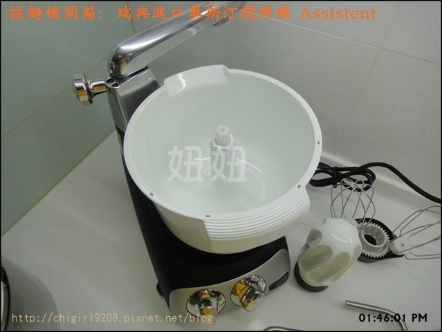 bk-DSC03959