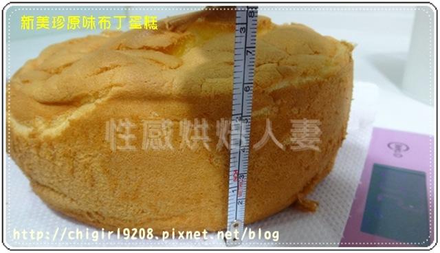 DSC06145