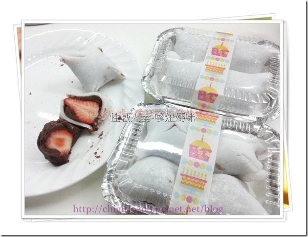 草莓大福-23