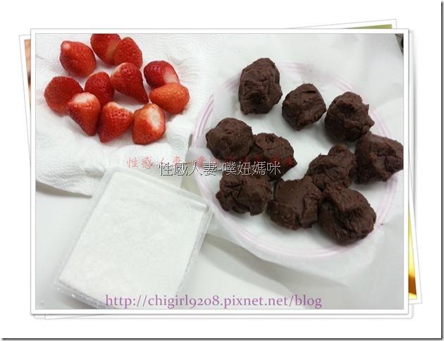 草莓大福-5