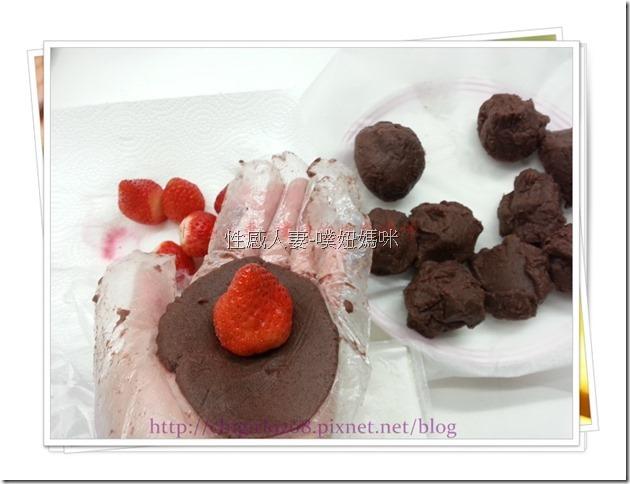 草莓大福-9
