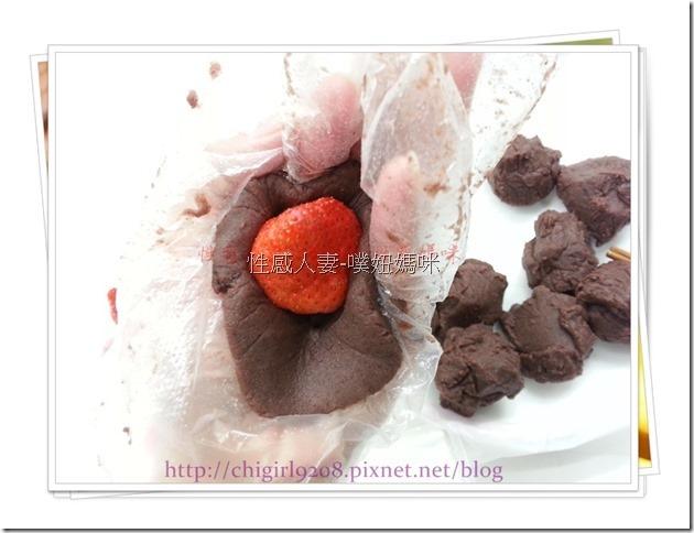 草莓大福-10