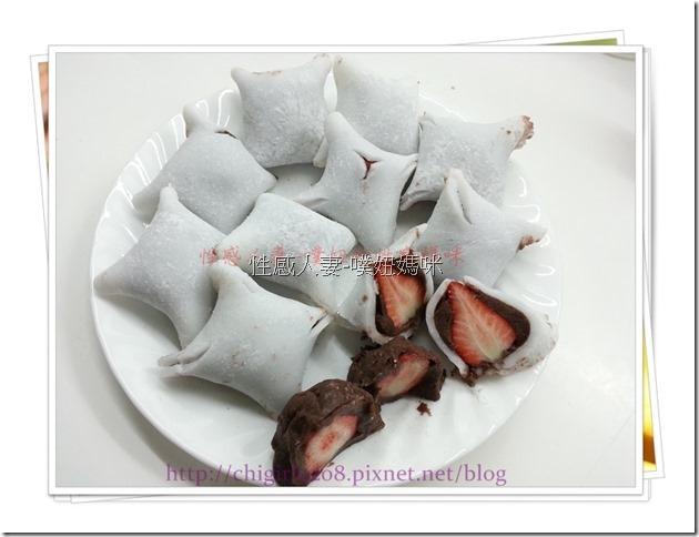 草莓大福-17