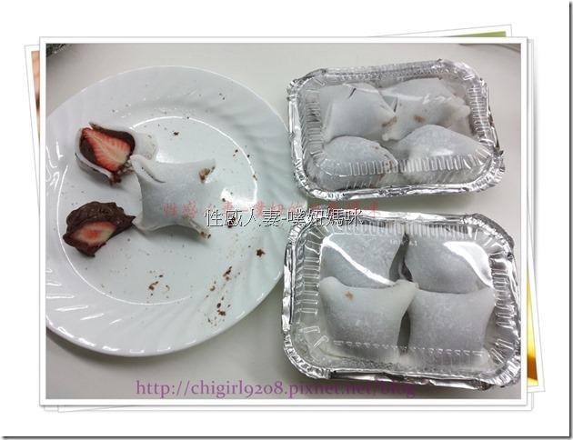 草莓大福-19