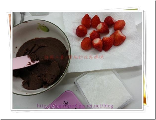 草莓大福-3