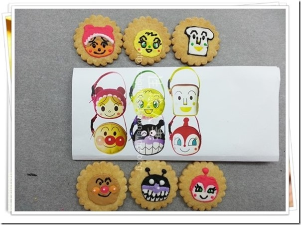13-12-12 糖霜餅乾-麵包超人-27