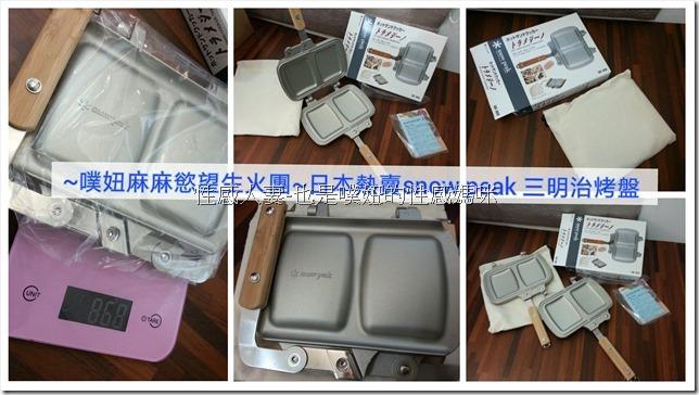 PhotoGrid_1389505578033