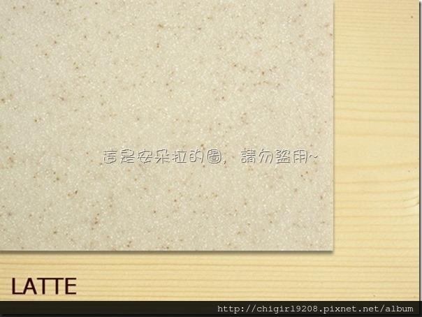 latte_03 (1)