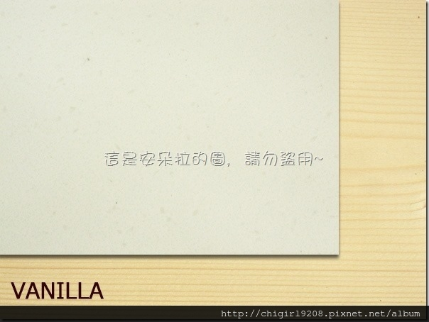 vanilla_04