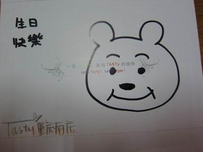 調整大小2013.10.1~西堤慶生會3