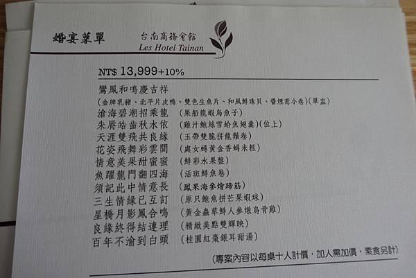 DSC02722.JPG