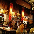 內灣戲院餐廳